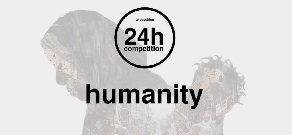 concuso humanity