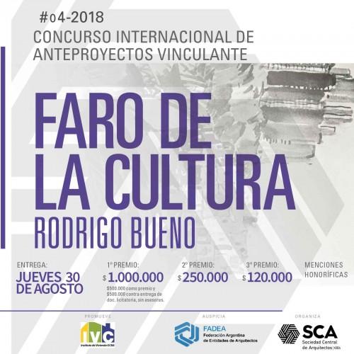CONCURSO FARO CULTURA 02 500x500 1
