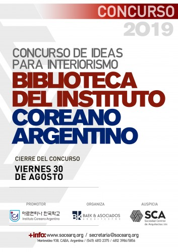 Alta ƒlyer concurso Biblioteca 353x500 1